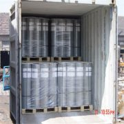 Security-PVC-Coated-Wire-Mesh_副本