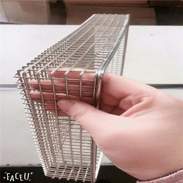 laboratory wire mesh basket